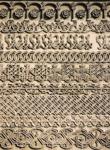 Detail of the exterior embroidery.